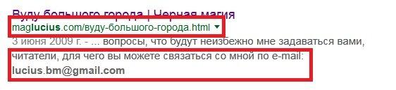Александр Чадаев мошенник