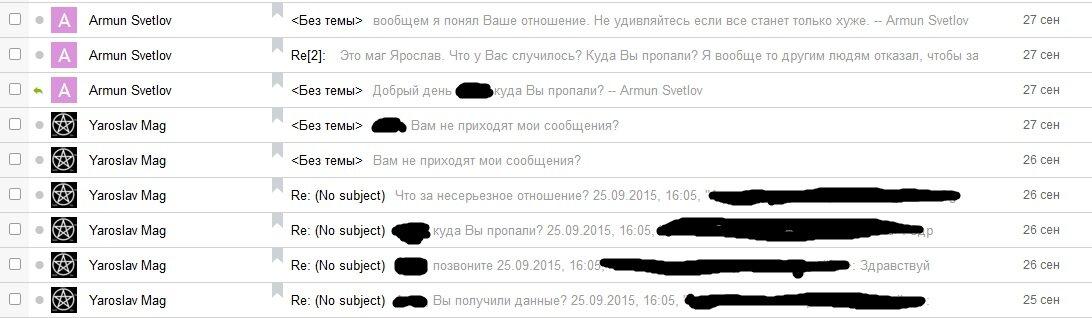yaroslawmag.ru шарлатан