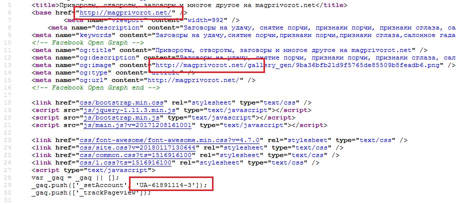 magprivorot.net шарлатан отзывы