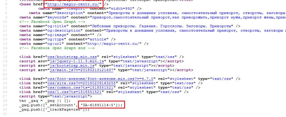 magic-centr.ru шарлатан отзывы