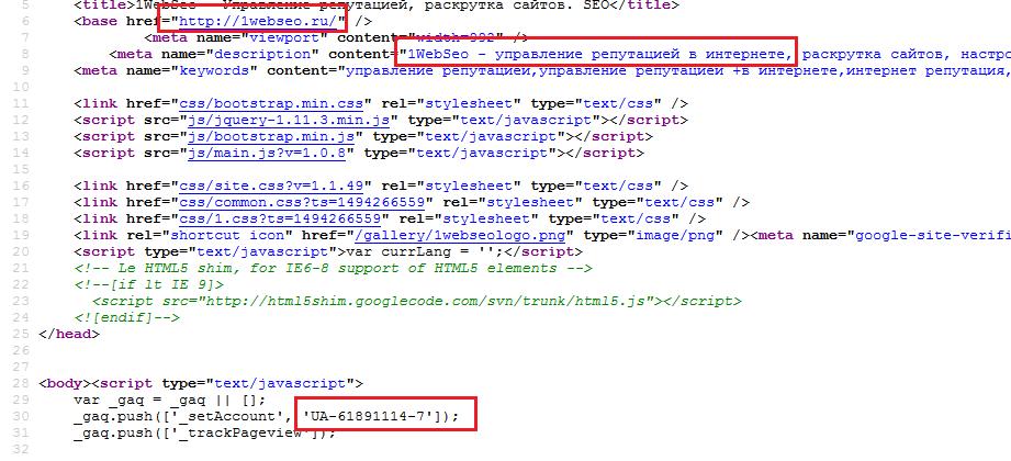 1webseo.ru отзывы обман